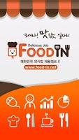 Screenshot of 푸드인 음식점알바-외식업 구인구직