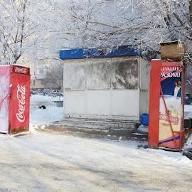 winter mood by Giuseppe Conti - City,  Street & Park  Street Scenes ( inverno, colore, paesaggio )