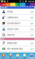 Screenshot of 삼양사유치원