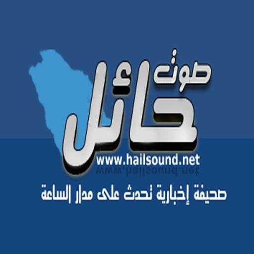 hailsound 新聞 App LOGO-APP試玩