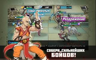 Screenshot of Банда. Короли улиц