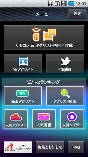 app是什么意思?手机app是什么意思? - 统一下载站
