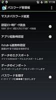 Screenshot of PassMemo
