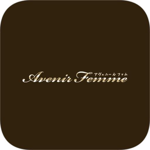 横浜・綱島のネイルサロン Avenir Femme 生活 App LOGO-硬是要APP