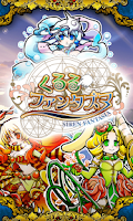 Screenshot of Siren Fantasia [Puzzle RPG]