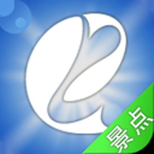 全国旅游景点:导览·导游·地图 旅遊 App Store-愛順發玩APP