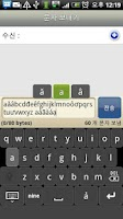 Screenshot of Viet Fast Keyboard