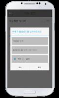 Screenshot of TEEN TOP CHANG JO Lockscreen
