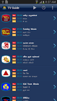 Screenshot of MobiTV - Sri Lanka TV Guide