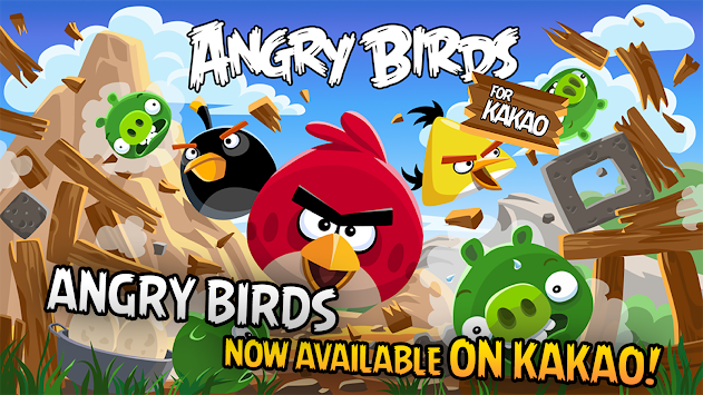 Angry Birds For Kakao APK screenshot thumbnail 15