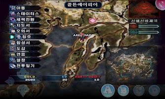 Screenshot of 스펙트럴소울즈(Spectral Souls)