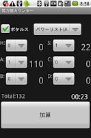 Screenshot of Effort Values Counter