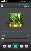 Screenshot of Miraath's Radios