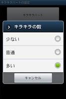 Screenshot of KiraKiraHeart(ko512)