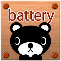 【無料】くま吉くん バッテリーウィジェット icon