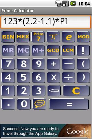 素数計算機