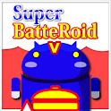 SuperBatteRoid icon