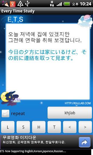 玩教育App|ETSの言語の学習免費|APP試玩