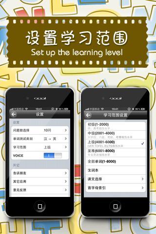 玩免費教育APP|下載GRE核心词汇 app不用錢|硬是要APP