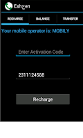 Screenshot of شحن وتحويل رصيدك برقم الهوية