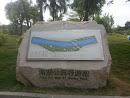 Tourist Map Of Nanhu Park