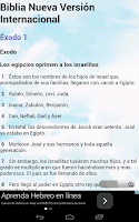 Screenshot of Biblia Versión Internacional