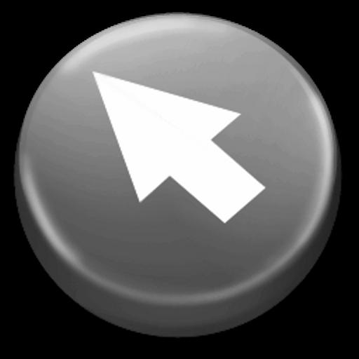 Locale Gesture Control Plug-in LOGO-APP點子