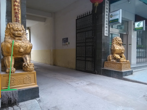 怒江邮政铜狮