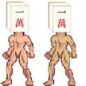 麻雀記録帳(成績自動集計)