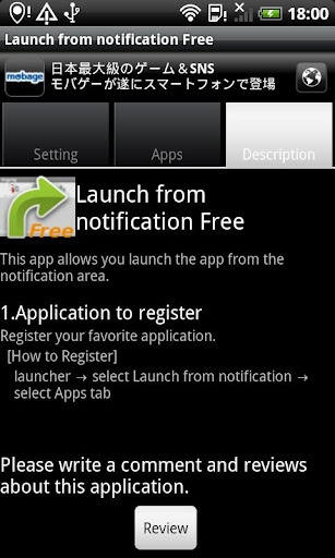 Launch from notification Free