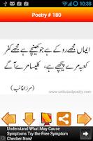 Screenshot of Mirza Ghalib Urdu Poetry