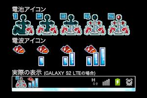 Screenshot of KiraKiraHeart(ko488)
