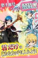 Screenshot of マギ Dungeon & Magic