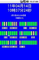 Screenshot of JJYエミュ