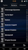 Screenshot of eXperia theme for exDialer