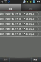Screenshot of EZeye IPC