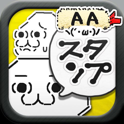 Sticker Maker =AA=