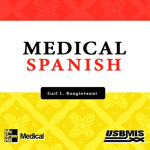 Medical Spanish 醫療 LOGO-阿達玩APP