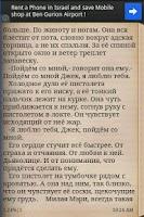 Screenshot of Дьяволица