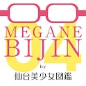 Megane Bijin by Sendai 04 icon