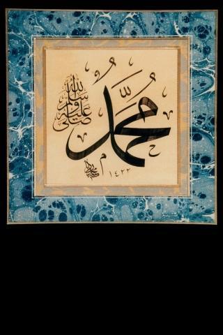 【免費書籍App】Qur'an Reader-APP點子
