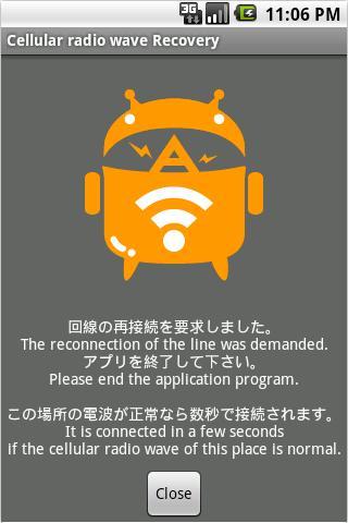 蜂窩無線電波恢復