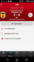 Screenshot of Official AFC Ajax Soccer App