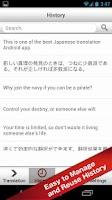 Screenshot of Japanese Translation