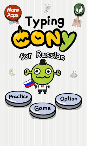 [B]TypingCONy for Russian