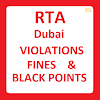 RTA Dubai Violations & Fines