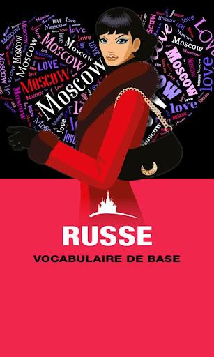 【免費教育App】RUSSE Vocabulaire de base-APP點子