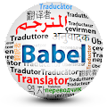 App Babel Dictionary & Translator APK for Kindle