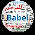 Babel Dictionary & Translator APK for Bluestacks