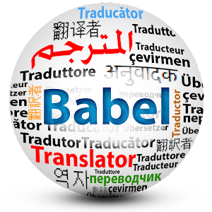 Babel Dictionary & Translator - Average rating 3.760